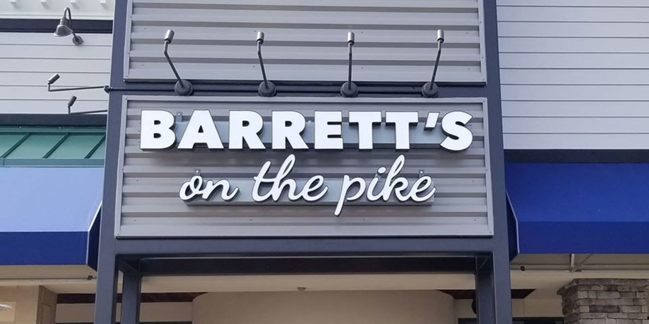 Barrett's On The Pike — Restaurant Review